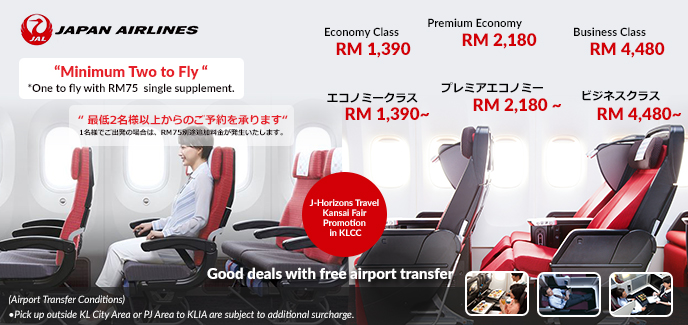 News picture JAPAN Airlines J-Horizons Travel Kansai Fair Promotion in KLCC
