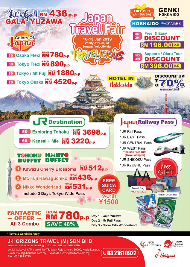 News picture Japan Travel Fair (10-13 Jan 2019) at Sunway Velocity