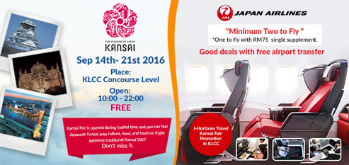 News picture Kansai Fair at KLCC 14-21st Sep / Japan Airline Promotion