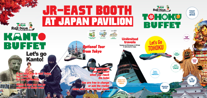News picture JR-EAST BOOTH at JAPAN PAVILION